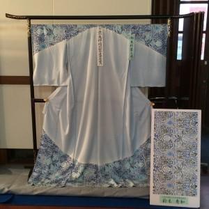 ⑭京友禅協同組合連合会賞(有限会社 木村染工場)1