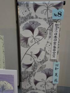 ⑫公益社団法人日本図案家協会賞