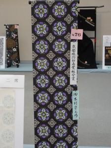 ⑪京都織物卸商業組合賞