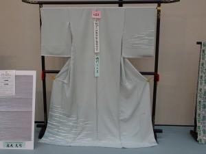⑬公益社団法人日本図案家協会賞