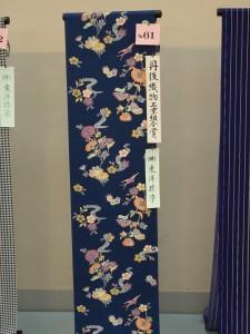 ⑱丹後織物工業組合賞