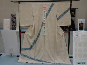 ⑤京都市長賞