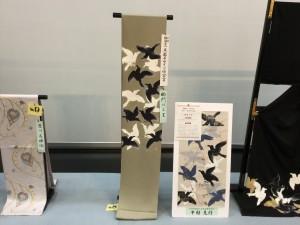 ⑲公益社団法人京都デザイン協会賞 (株)門川工芸