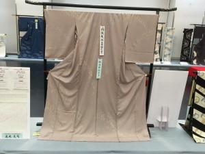 ⑱丹後織物工業組合賞 (株)内田初染工